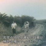 1969年:奄美に風疹検診団派遣