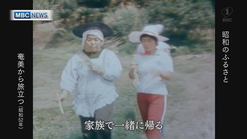 1977年:「旅立つ若者たち」奄美から