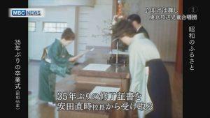 1980年:「戦争が奪った卒業式」名瀬小学校35年ぶりの卒業式