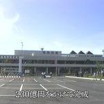 1986年~1988年:新奄美空港の工事から完成まで