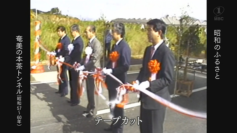 1985年:本茶バイパスが開通