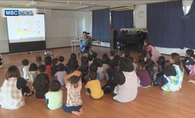 大島養護学校高等部生、徳之島の保育園で職場体験!