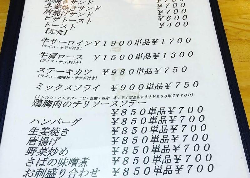 【与論島ランチ】地元でうわさのボリューミーカフェ「ミジラシャン」