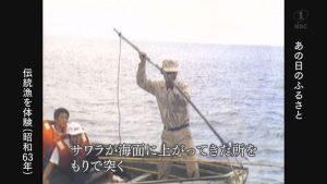 1988年:夏休みの子どもたち「伝統漁を体験」