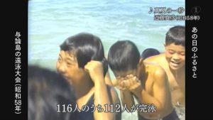 1983年:与論島の遠泳大会