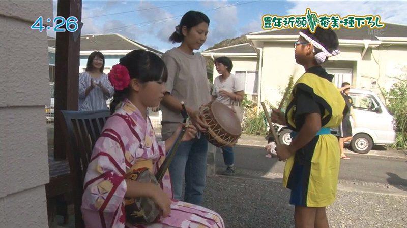 龍郷町の豊年行事「種下ろし」