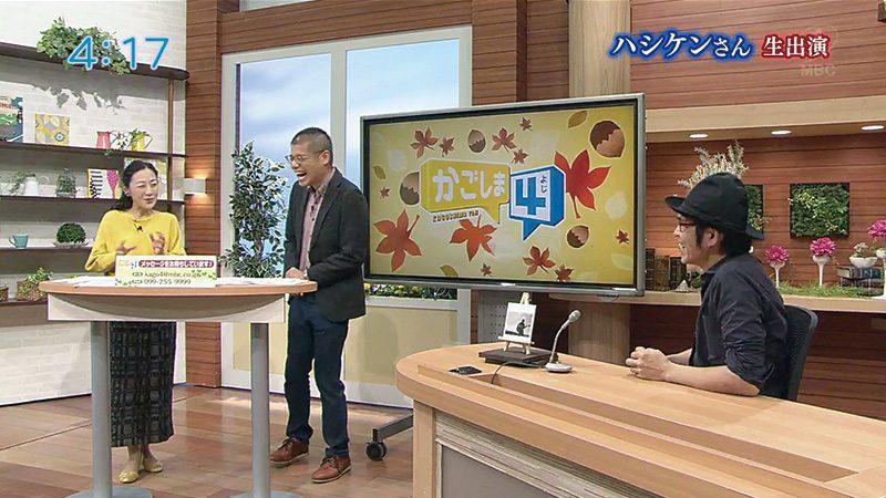 奄美観光大使シンガーソングライター・ハシケンさん登場!
