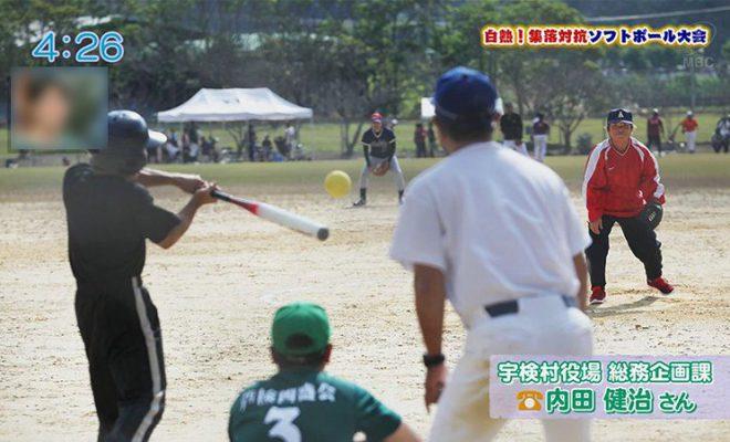 宇検村で開催!集落対抗ソフトボール大会