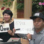 『かごしま4』に、奄美テレビの二人が登場!