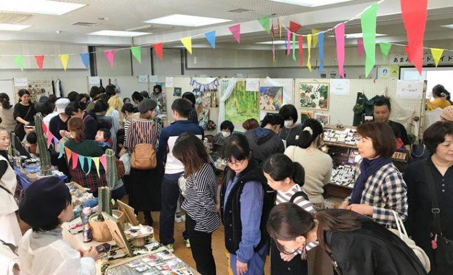 2月2日(日) 「第4回あまみハンドメイドマーケット」開催&出店者募集中