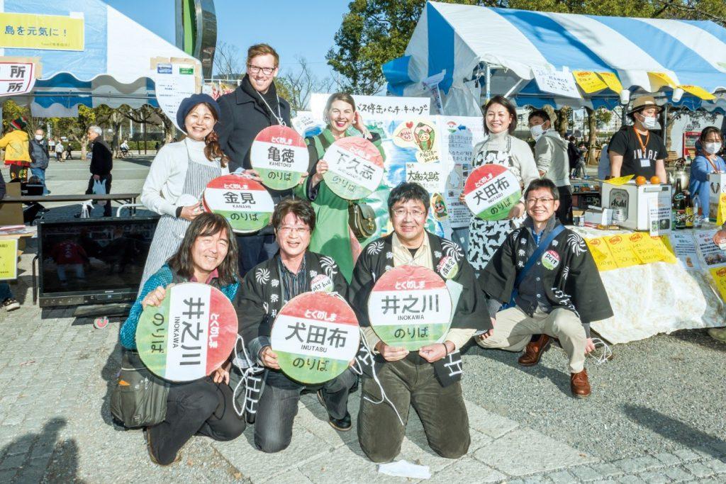 人気を集めた「島のバス停」コーナー2月23日、東京・代々木公園
