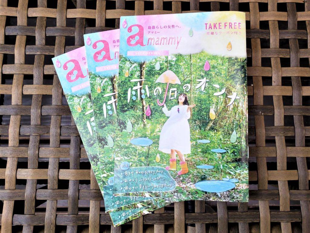 雨の日の奄美オススメおでかけスポット3選!