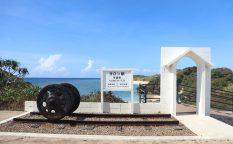 鉄道のない島にある不思議な駅「ヨロン駅」の秘密