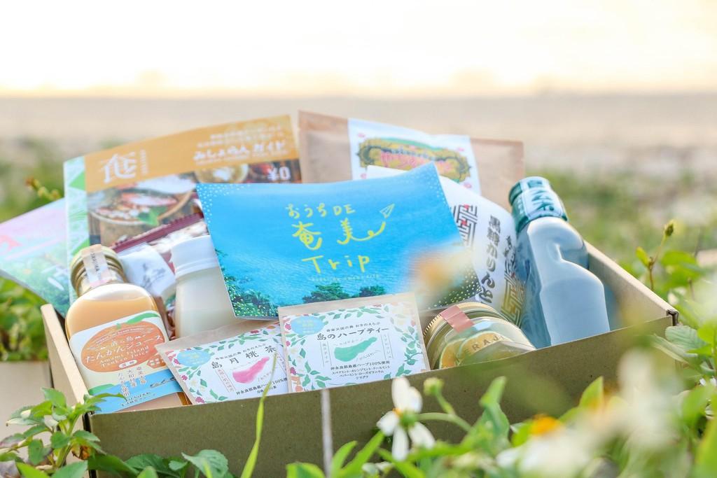 奄美群島を旅した気分になれるほっこりギフト「おうち DE 奄美Trip!」